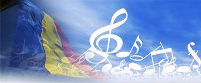 Ziua Imnului Național -cover A