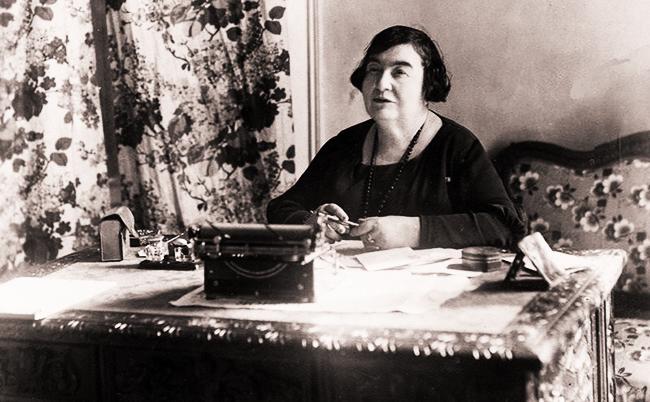 Elena Vacarescu (1864-1947) -cover